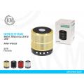 KM-V002 CD纹蓝牙音响 Mini Altavoz BTS
