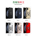 亮舰指环王F.Con Anillo Matal TPU+PC Samsung Galaxy S11Plus/S20 Ultra