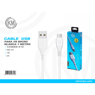 KM-101 1米数据线/V8/白